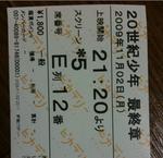 IMG_7216.JPG